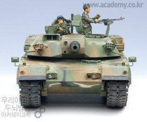 R.O.K. Army K1A1  (Vista 2)