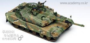 R.O.K. Army K1A1  (Vista 3)