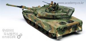 R.O.K. Army K1A1  (Vista 4)