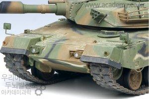 R.O.K. Army K1A1  (Vista 5)