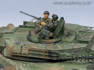 R.O.K. Army K1A1  (Vista 6)