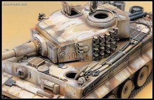 German Tiger-I Early Version  (Vista 3)
