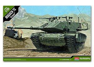 IDF Magach 7C  (Vista 1)