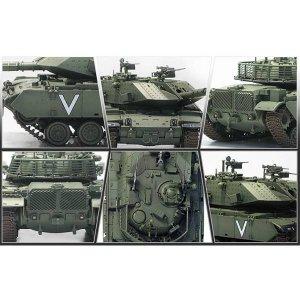 IDF Magach 7C  (Vista 5)