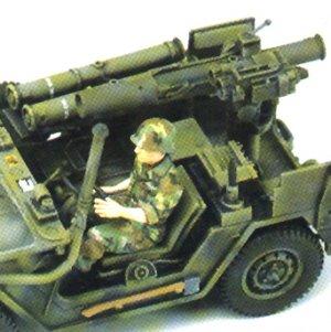 M151A2 Tow Missile Launcher  (Vista 3)
