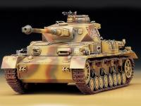 Panzer IV Ausf. H/J (Vista 5)