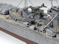 Admiral Graf Spee (Vista 15)