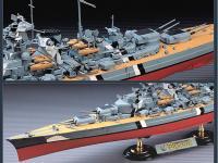 Battleship Bismarck (Vista 7)