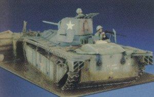 Euro Modelismo 126  (Vista 5)