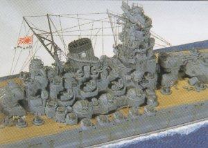 Euro Modelismo 136  (Vista 3)