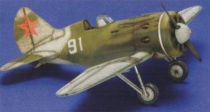 Euro Modelismo 213  (Vista 2)