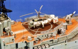Euro Modelismo 220  (Vista 5)