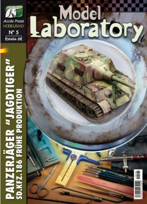 Model Laboratory 05  (Vista 1)