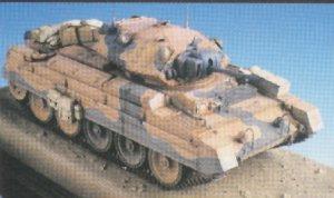 Panzer Aces nº 06  (Vista 2)