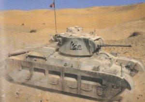 Panzer Aces nº 08  (Vista 5)