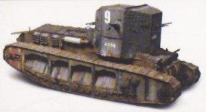 Panzer Aces Nº 23  (Vista 2)