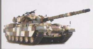 Panzer Aces Nº 25  (Vista 4)
