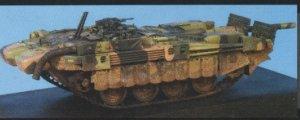 Panzer Aces Nº 26  (Vista 5)