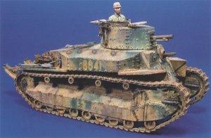 Panzer Aces Nº 31   (Vista 2)