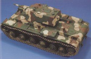 Panzer Aces Nº 31   (Vista 6)