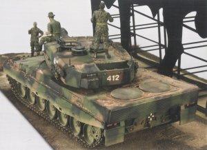 Panzer Aces Nº 33  (Vista 4)