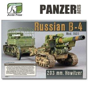 Panzer Aces Nº 47  (Vista 2)