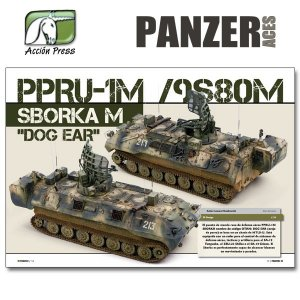 Panzer Aces Nº 47  (Vista 5)