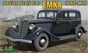 Emka  (Vista 1)