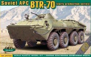 Soviet APC BTR-70  (Vista 1)
