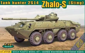 2S14 Zhalo-S  (Vista 1)