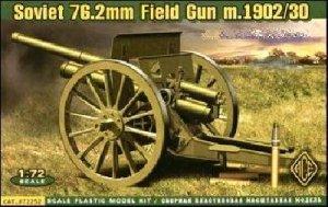 Russian 76.2 mm (Model 1902/30) Field gu  (Vista 1)