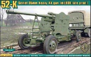 Russian 85 mm Heavy A.A. Gun 52-K   (Vista 1)