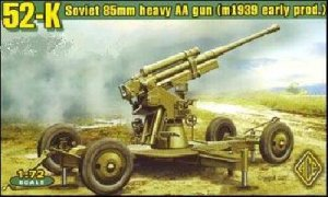 Russian 85 mm Heavy A.A. Gun 52-K