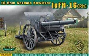 German 10.5cm le FH16 (rh) Field Gun   (Vista 1)