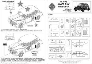 US Army Staff Car model 1942  (Vista 3)