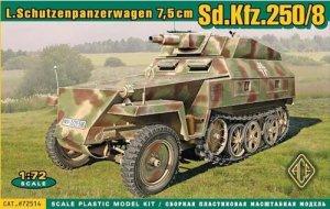 Leichter Schützenpanzerwagen 7,5 cm Sd.K  (Vista 1)