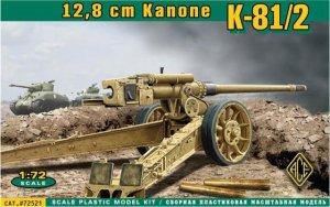 12,8 cm Kanone K-81/2  (Vista 1)