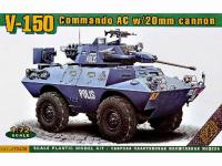 V-150 Commando (Vista 2)