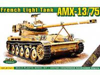 AMX-13/75 light tank (Vista 2)