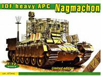 Nagmachon (Vista 2)