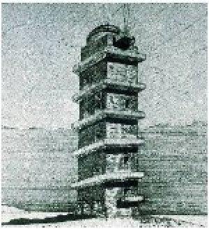 Primitiva Torre de Hércules-A Coruña - E  (Vista 2)
