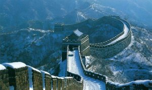 Muralla China-Mutianyu, Beijing - China   (Vista 3)