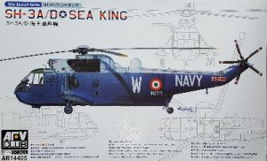 SH-3A Sea King  (Vista 1)