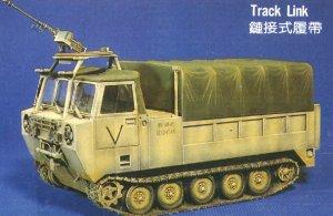 Tractor USA M548A1  (Vista 4)