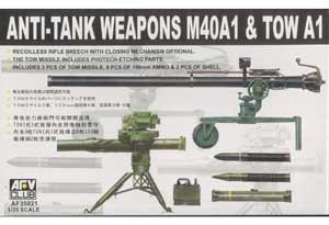 106mm TOW AT-Gun   (Vista 1)