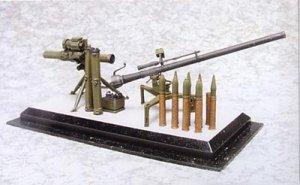 106mm TOW AT-Gun   (Vista 2)