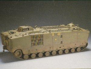 US Marine LVTP5A1  (Vista 2)