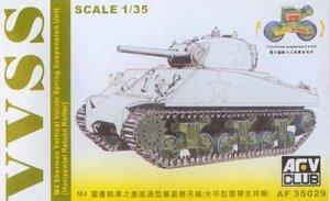 M4 Sherman VVSS  (Vista 1)