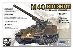 M40 SPG 155mm Gun Motor Carriage  (Vista 1)