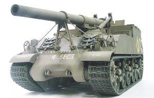 M40 SPG 155mm Gun Motor Carriage  (Vista 2)